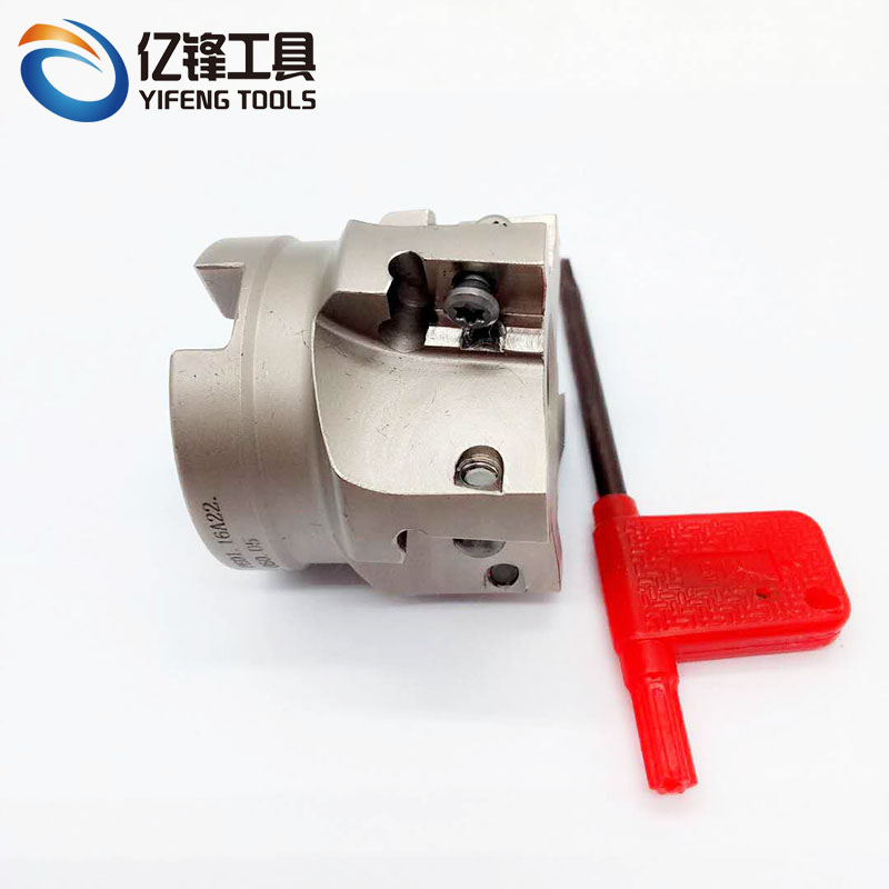 indexable milling tools square shoulder milling cutter body - 副本